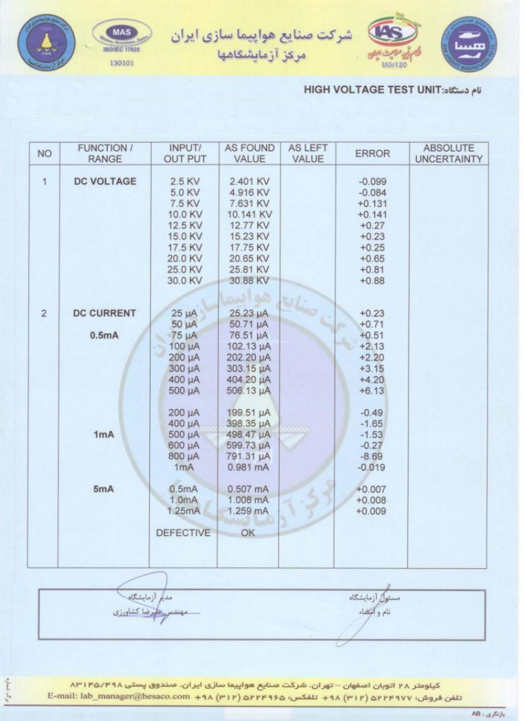 Hesa Calibration2jpg_Page1