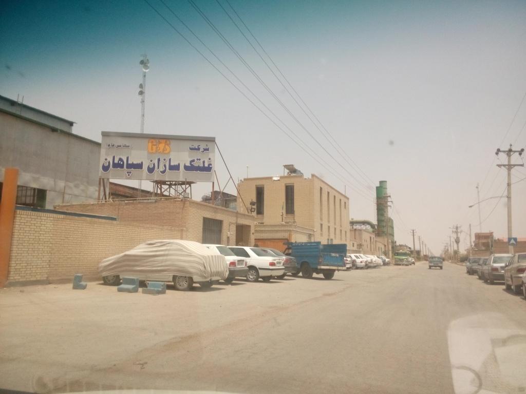 بهره برداری از دستگاه تست عایقی 50KV ساخت شرکت مهندسی پژواک تجهیز بهار در شرکت غلتک سازان سپاهان در تیر 98: