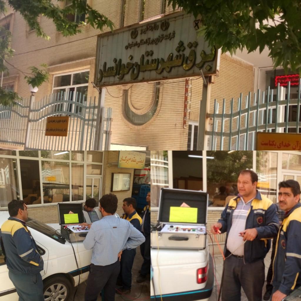 بهره برداری از دستگاه تست عایقی 25KV ساخت شرکت مهندسی پژواک تجهیز بهار در برق شهرستان خوانسار در خرداد 98: