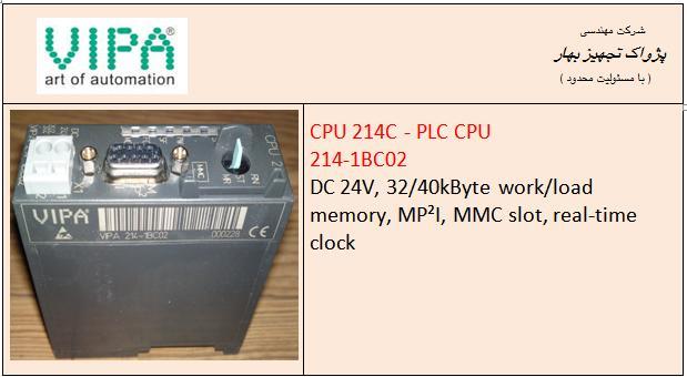 VIPA 214-1BC02