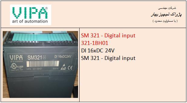 VIPA 321-1BH01