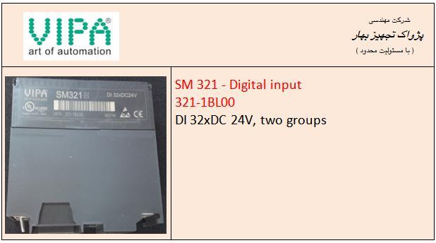 VIPA 321-1BL00