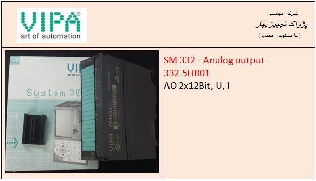 VIPA 332-5HB01