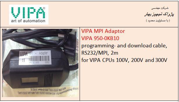 VIPA 950-0KB10