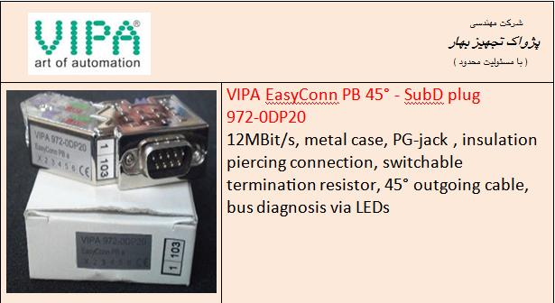 VIPA 972-0DP20